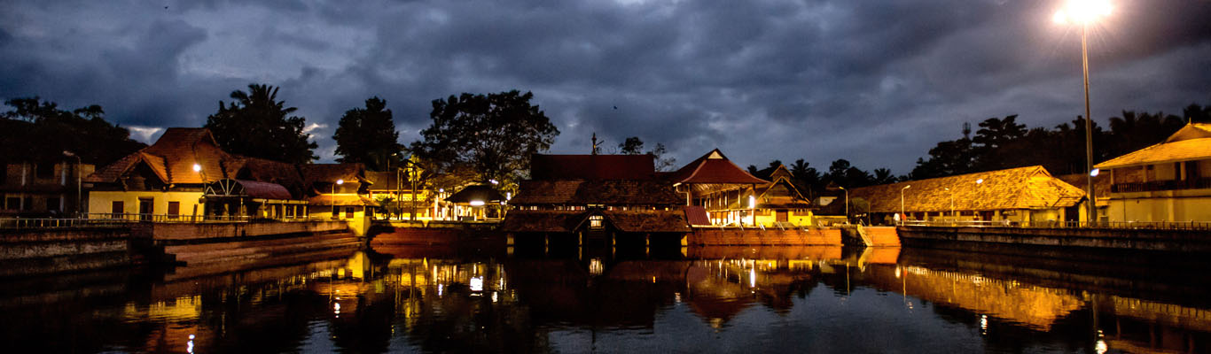 Krishna Temple Ambalapuzha Kerala