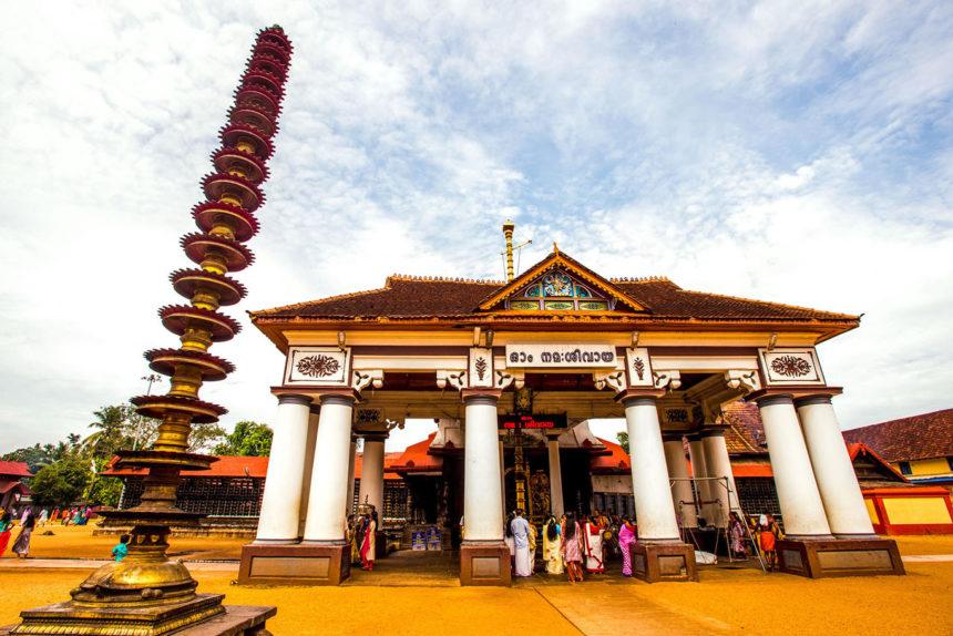 Temples & Culture Centres